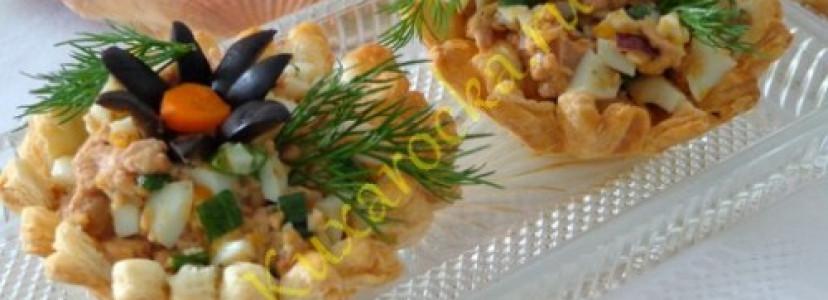 Закуска из печени трески в тарталетках рецепт