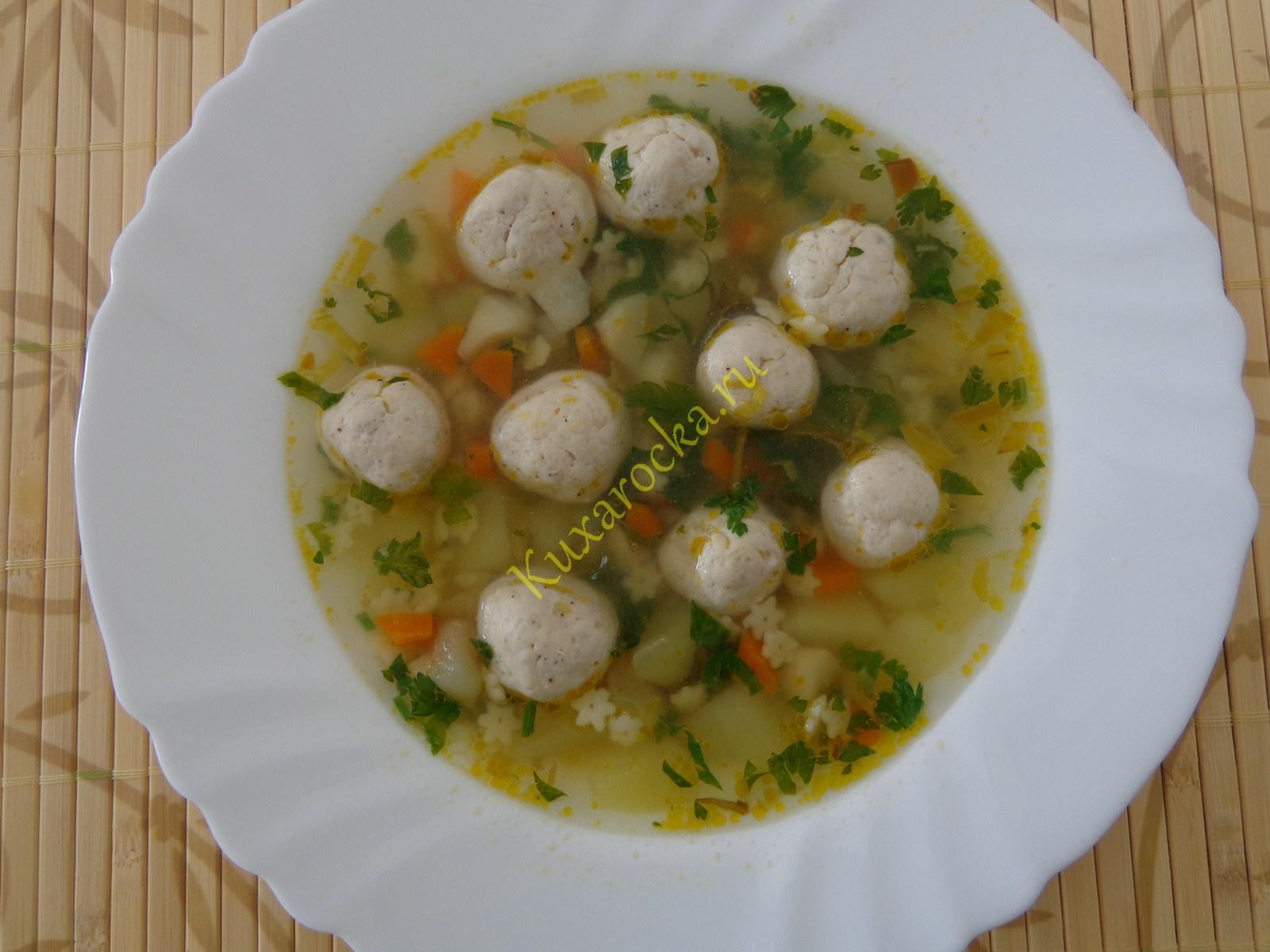 суп с фрикадельками куриными рецепт с фото пошагово