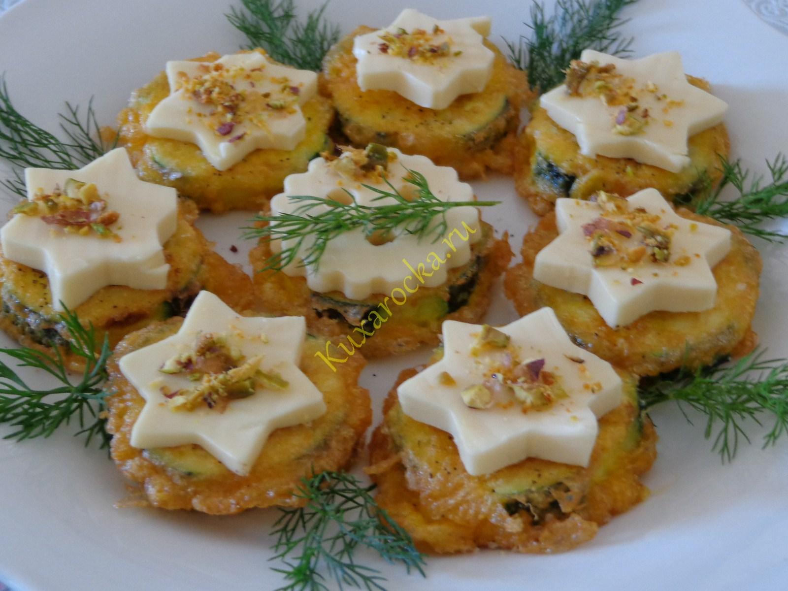 кабачки фаршированные курицей и сыром в духовке рецепт с фото