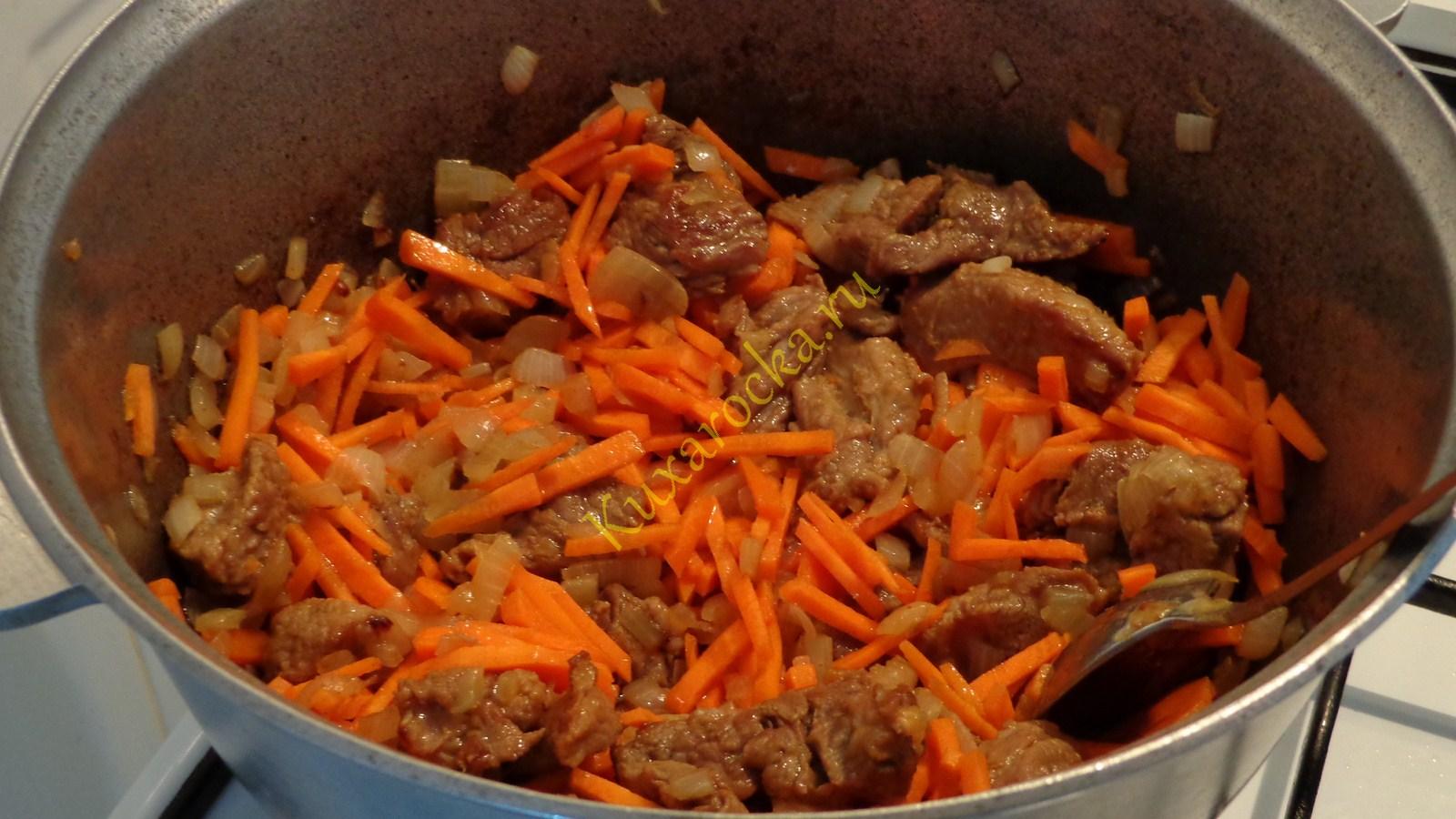 Готовим вкусно из говядины