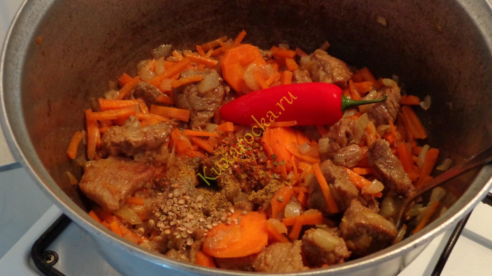 Рецепт узбекского плова говядиной пошагово